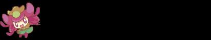 九重町観光協会